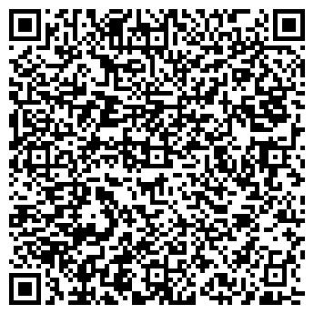 QR-код с контактной информацией организации Верес, ЧП