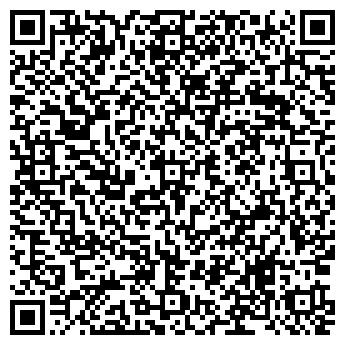 """QR-код с контактной информацией организации ЧП """"Рапан"""""""