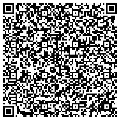 """QR-код с контактной информацией организации ООО """"Торговый дом """"Спецстальтрейд"""""""