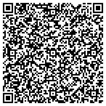 QR-код с контактной информацией организации ООО Максалти