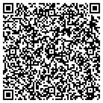QR-код с контактной информацией организации ООО «МД Групп Донецк»