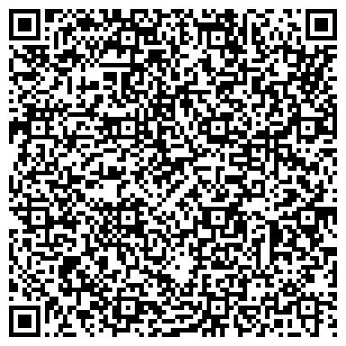 QR-код с контактной информацией организации Вольфрам-торг, ООО