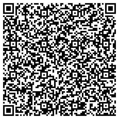 QR-код с контактной информацией организации Укрзападкомплект, ООО