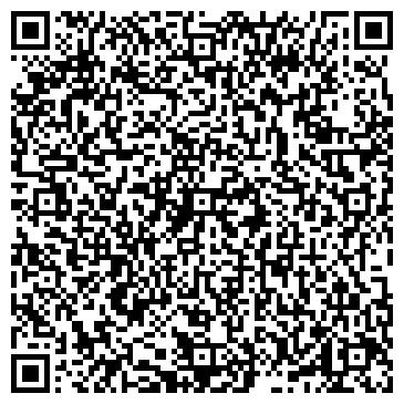QR-код с контактной информацией организации Рестко, ООО