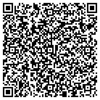 QR-код с контактной информацией организации ЕТЕМ СИСТЕМЗ, ТОВ