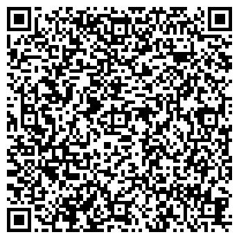 QR-код с контактной информацией организации АВИЦЕНА