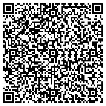 QR-код с контактной информацией организации УралМаш,ООО