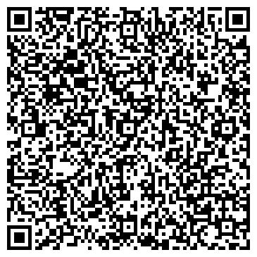 QR-код с контактной информацией организации Тавмант, ООО