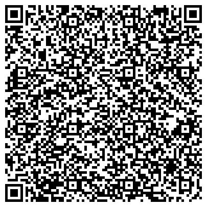 QR-код с контактной информацией организации Спецстальпрокат, ООО