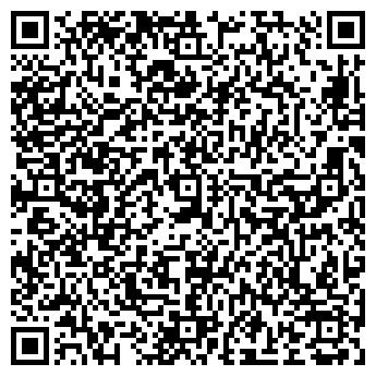 QR-код с контактной информацией организации Равилов, ЧП