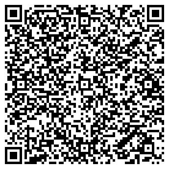 QR-код с контактной информацией организации Серпень, ЧП
