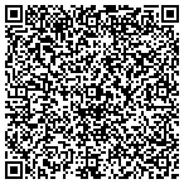QR-код с контактной информацией организации Дюранго, ООО