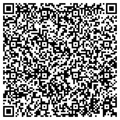 QR-код с контактной информацией организации Сталекс, ТПК ООО