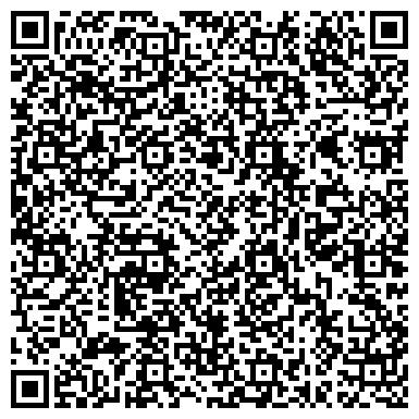 QR-код с контактной информацией организации ДП ЛК-Металлургия, АО Завод Ленинская кузница