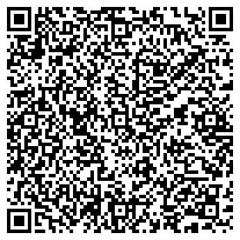 QR-код с контактной информацией организации Дженика, ЧП