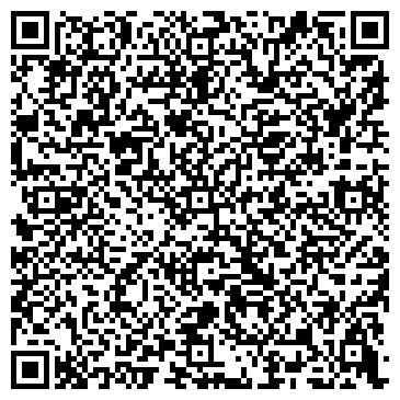 QR-код с контактной информацией организации Бизнес Трейд, ООО