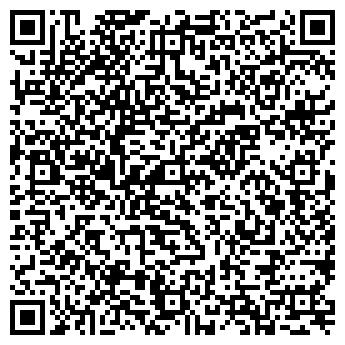 QR-код с контактной информацией организации Кована роза, ЧП