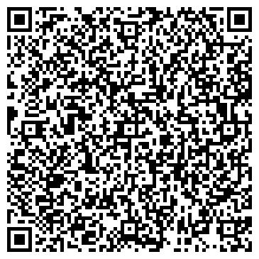 QR-код с контактной информацией организации АЛМЗ, ООО