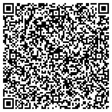 QR-код с контактной информацией организации Деко-Техарсенал, ООО