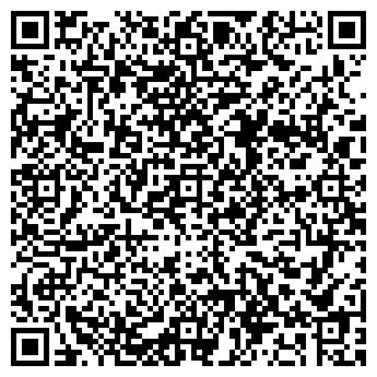 QR-код с контактной информацией организации Айва, ООО