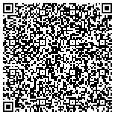 QR-код с контактной информацией организации Запорожский сталелитейный завод, ООО