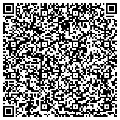 QR-код с контактной информацией организации Купянский чугунолитейный завод, ООО