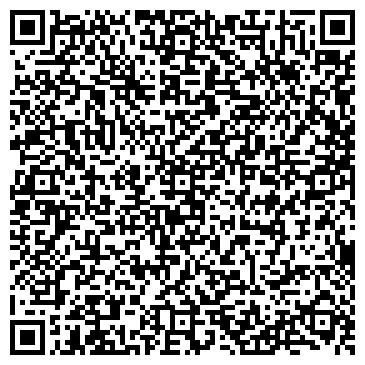 QR-код с контактной информацией организации Киев,ООО