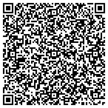 QR-код с контактной информацией организации Сталь-конструкция, ООО