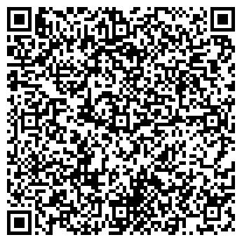 QR-код с контактной информацией организации Спектр, НВП