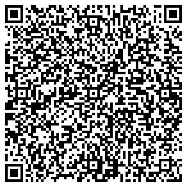 QR-код с контактной информацией организации Интер-Серж, ООО