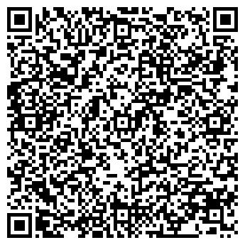 QR-код с контактной информацией организации Кварта, ООО