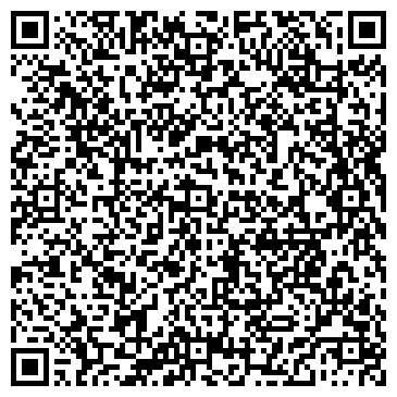 QR-код с контактной информацией организации Профстройкомплект, ООО