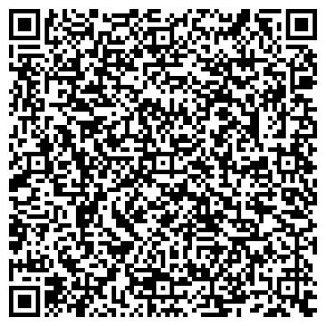 QR-код с контактной информацией организации Бронзовый Лев, ЧП