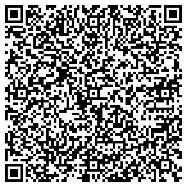 QR-код с контактной информацией организации Стандарт ТД, ООО