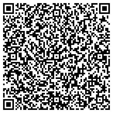 QR-код с контактной информацией организации Арвест-Срой, ООО