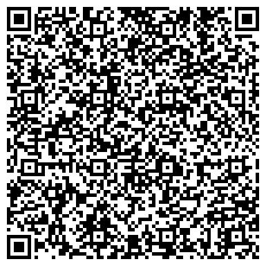 QR-код с контактной информацией организации Укрспецметиз, ООО