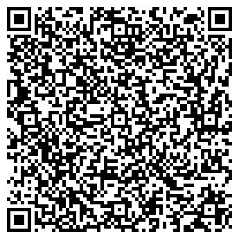 QR-код с контактной информацией организации Стил Груп, ООО