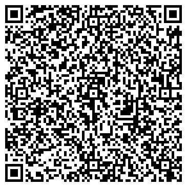 QR-код с контактной информацией организации Флора, ЧП