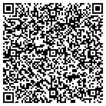 QR-код с контактной информацией организации Стройпром, ЧП