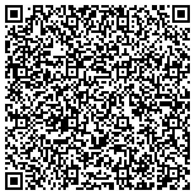 QR-код с контактной информацией организации Монтажно-заготовительный завод, ООО