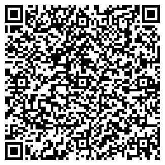 QR-код с контактной информацией организации Нейман, СПД