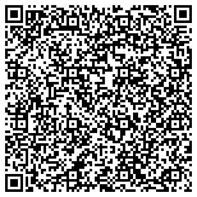 QR-код с контактной информацией организации Металлоторговая компания Сталевар, ООО