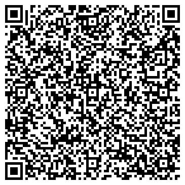 QR-код с контактной информацией организации ЕДЕМ ОТДЫХАТЬ