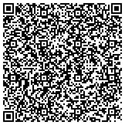 QR-код с контактной информацией организации Стиль Тиффани, дизайнерская студия (Концерн Укрросметалл)