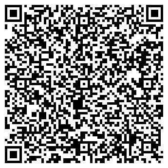 QR-код с контактной информацией организации ИЗЮМИНКА