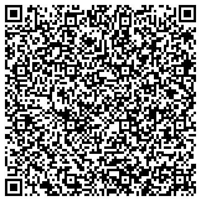 QR-код с контактной информацией организации Днепроспецсталь электрометаллургический завод(ТД Глобал Трейдинг),ООО