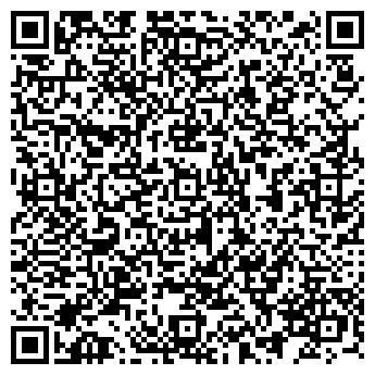 QR-код с контактной информацией организации Плазатрейд, ООО