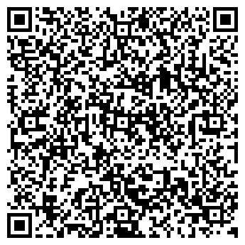 QR-код с контактной информацией организации Мегаинвест, ООО