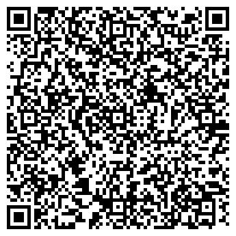 QR-код с контактной информацией организации ЛЮКС ТРЕВЕЛ