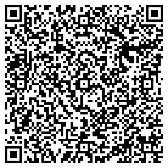 QR-код с контактной информацией организации Карбид, ООО